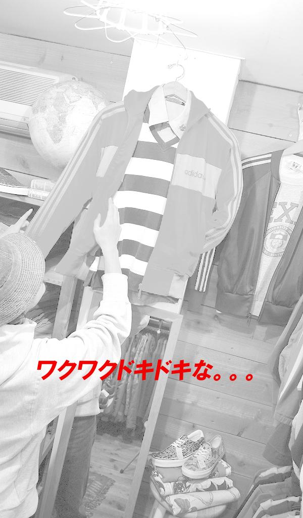 古着屋カチカチ店内画像2015AW王子駅前013