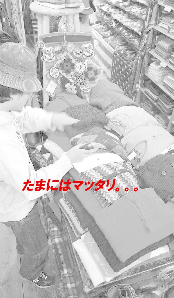 古着屋カチカチ店内画像2015AW王子駅前012
