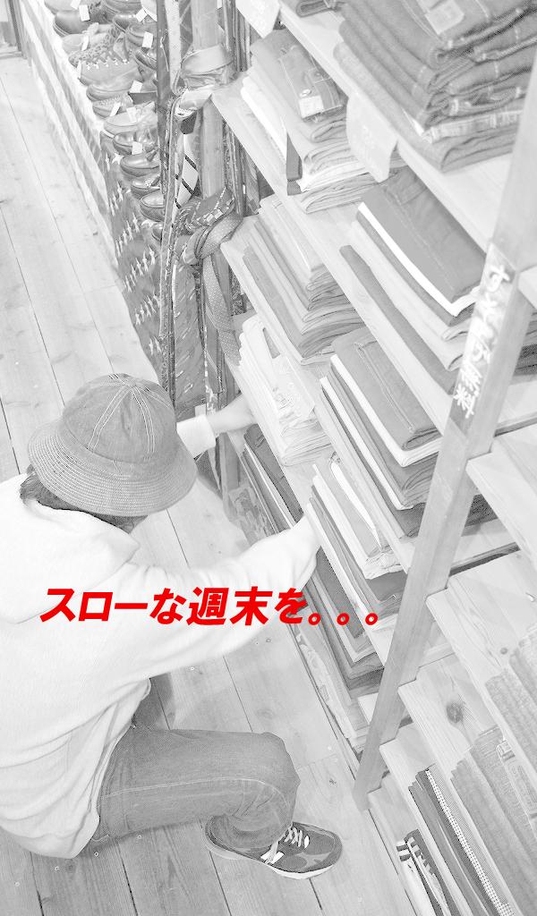 古着屋カチカチ店内画像2015AW王子駅前015