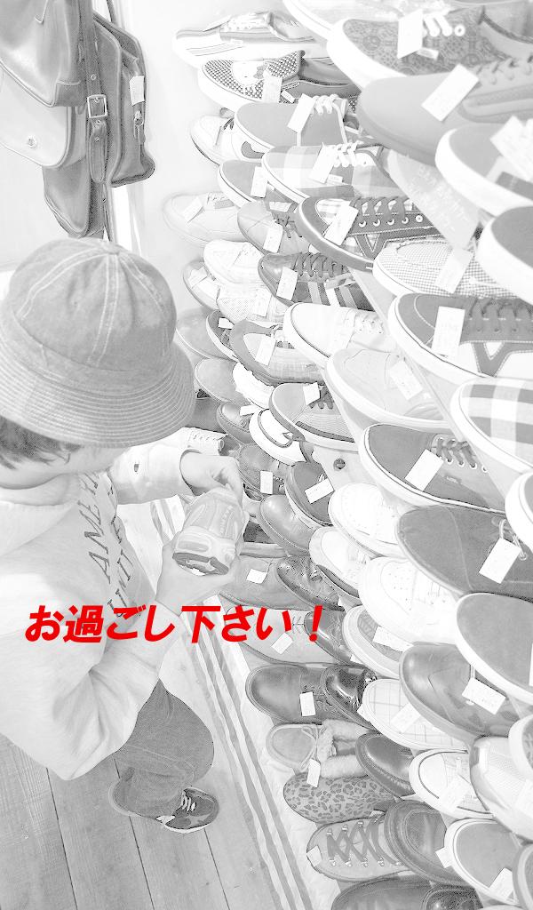 古着屋カチカチ店内画像2015AW王子駅前016