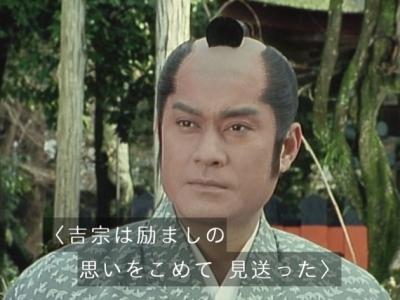 yoshimune000