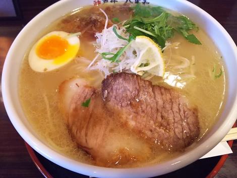 神戸牛×塩