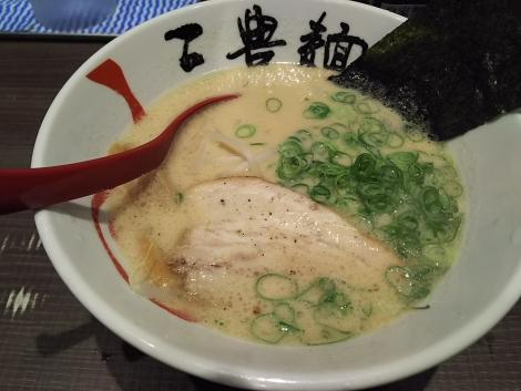 とんこつ三豊麺