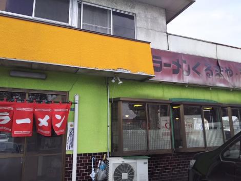 くるまや大泉店
