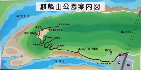 津川城地図