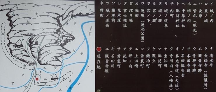 河原田城地図