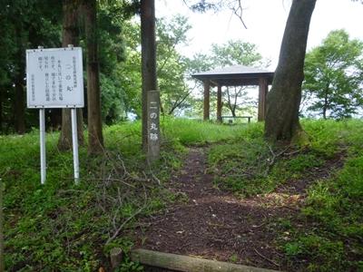 栃尾城16