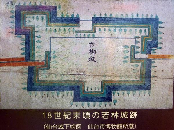若林城古地図