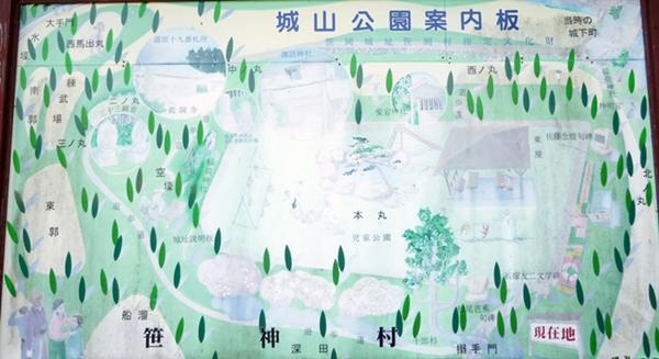笹岡城案内図