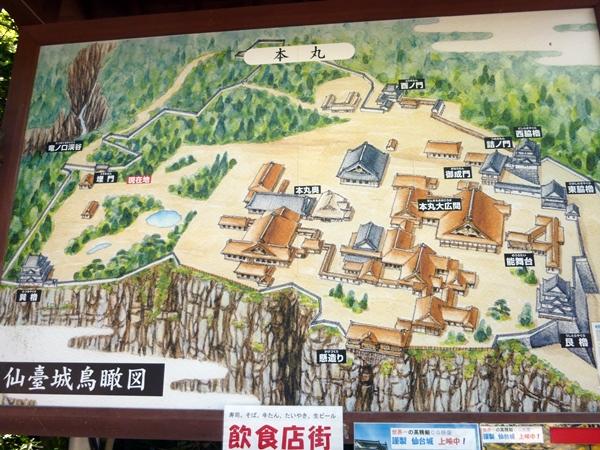 仙台城本丸図