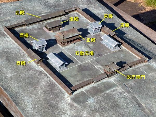 多賀城復元模型