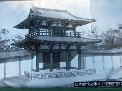 多賀城南門復元図
