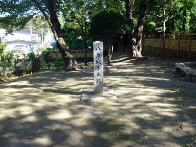 八戸城03
