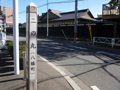 八戸城09
