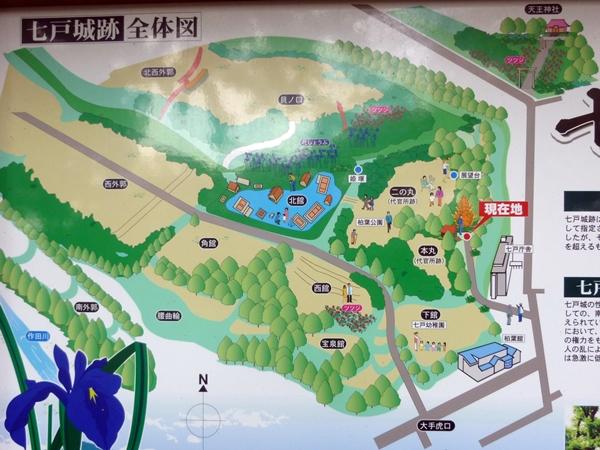 七戸城全体図