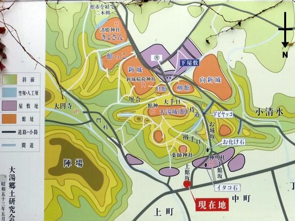 大湯城地図