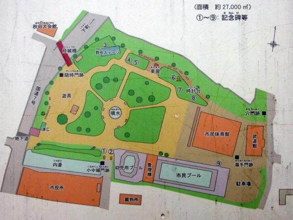 大館城地図