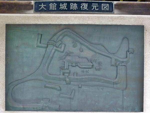 大館城復元図