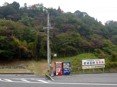 永納山城02