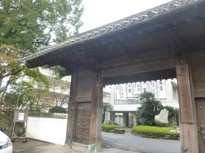 西条藩陣屋04