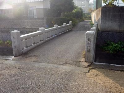 西条藩陣屋08