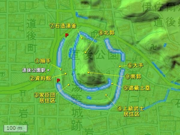 湯築城地形図