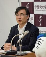 塚本純 宇都宮大学 教授
