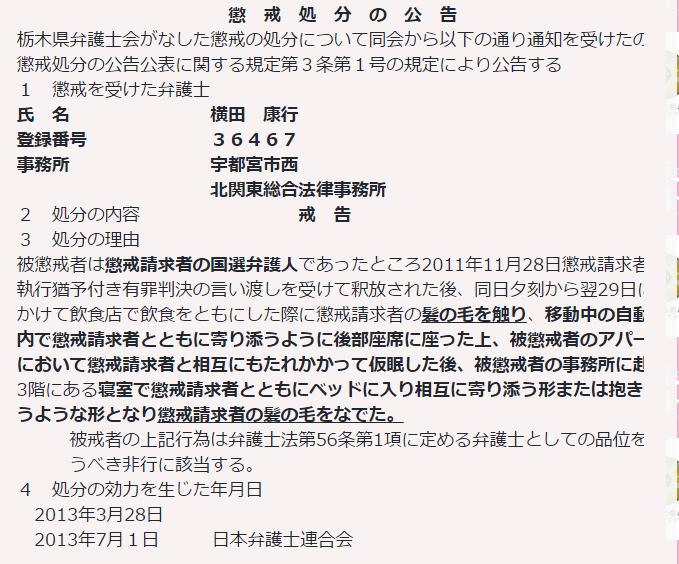SnapCrab_NoName_2015-10-11_11-16-2_No-00.png