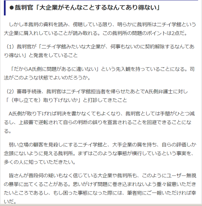 SnapCrab_NoName_2015-10-18_2-46-40_No-00.png