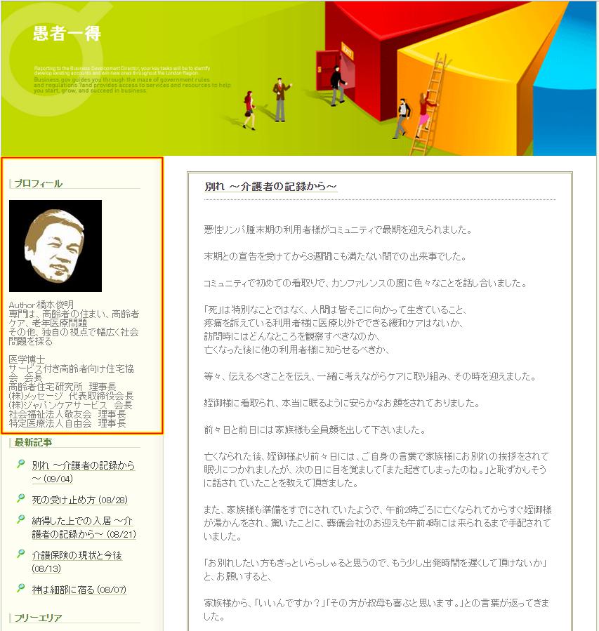 SnapCrab_NoName_2015-9-11_17-52-53_No-00.png
