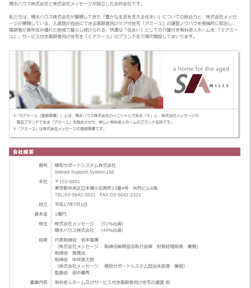 SnapCrab_NoName_2015-9-8_11-10-30_No-00.png