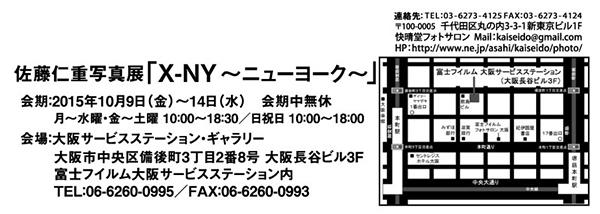 DM2_20151027223916d03.jpg
