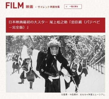 京都国際映画祭2015