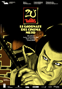 Pordenone 2001