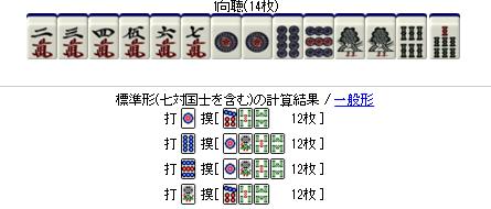 2015y10m31d_214256691.png