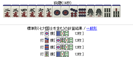 2015y10m31d_215011326.png