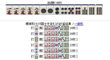 2015y11m01d_001151526.png