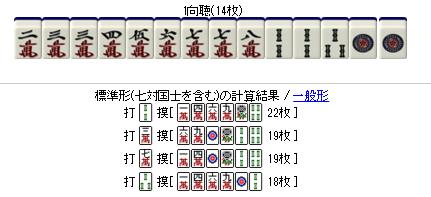 2015y11m03d_003700431.png