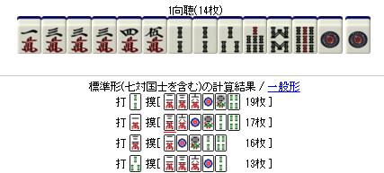 2015y11m03d_144000891.png