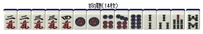 2015y11m08d_003311627.png