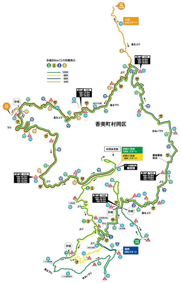 村岡MAP