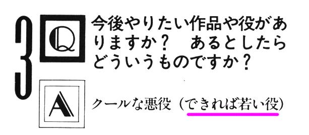 kakegawa_hirohikoQandA.jpg