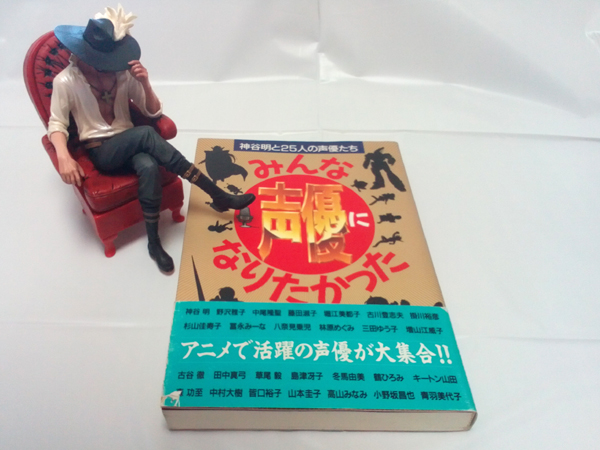 kamiya_book.jpg