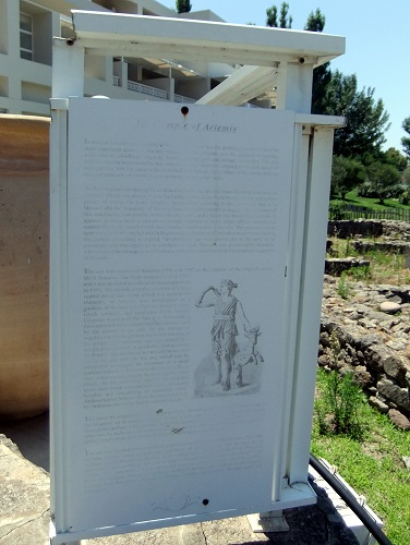 リムノス_アルテミス神殿 (2)