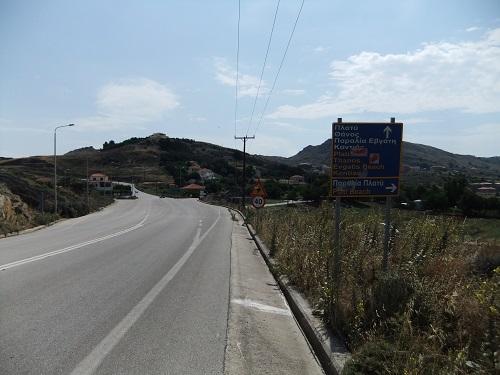 ミリナからプラティへ (1)