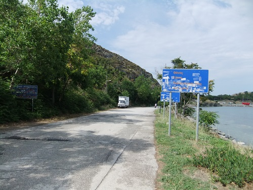 ミリナからプラティへ (2)