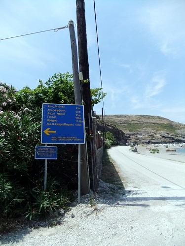 アギオス・エフストラティオス_山を上る (6)