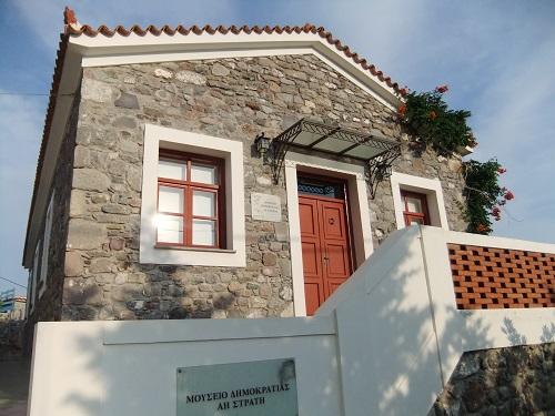 アギオス・エフストラティオス_博物館