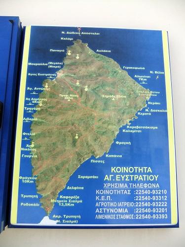 アギオス・エフストラティオスの地図