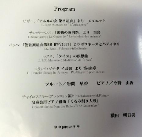02プログラム前半